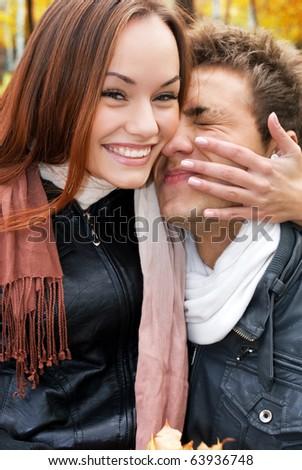 happy couple outdoor - stock photo