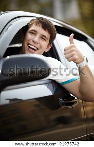 happy driving - stock photo
