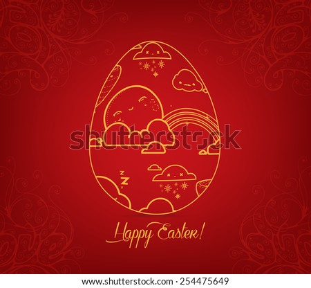 Happy Easter egg so cute - stock photo
