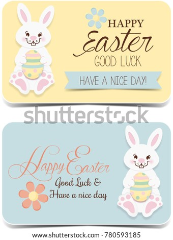 Happy easter banners cute bunny stock illustration 780593434 happy easter gift cards cute bunny negle Choice Image