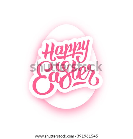 Happy Easter lettering on paper label with egg shape. Typographic greeting card - stock photo