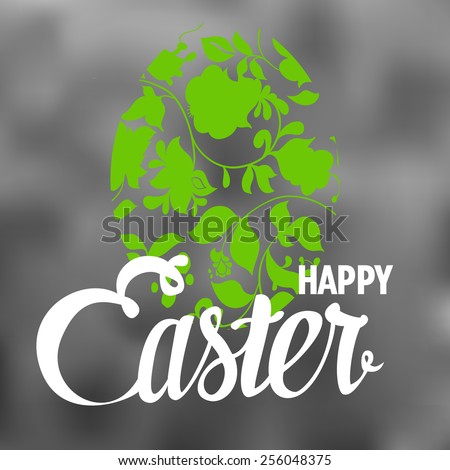 Happy Easter Typographical blurred Background with ornate egg - stock photo