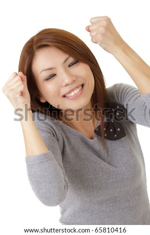Happy excited woman of Asian, closeup portrait over white background. - stock photo
