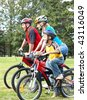 Happy family. Father, mother and son riding  in the park - stock photo