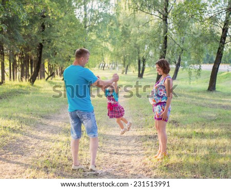 happy family in park - stock photo