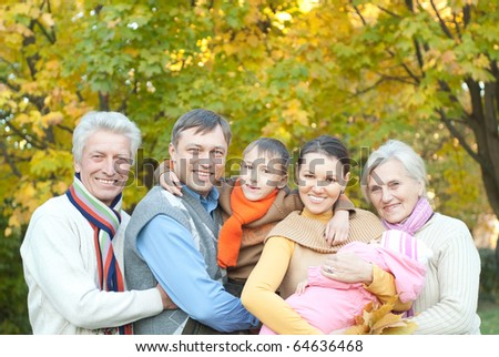happy family of six on the nature - stock photo