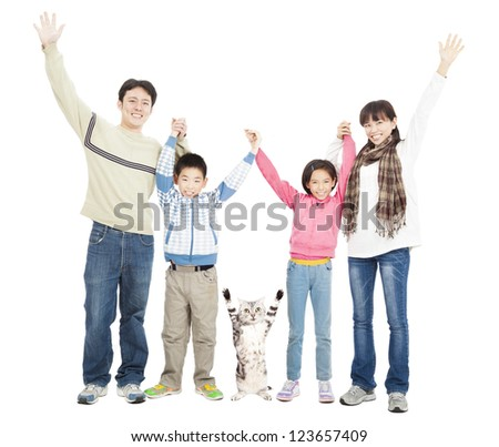 happy family with pet - stock photo