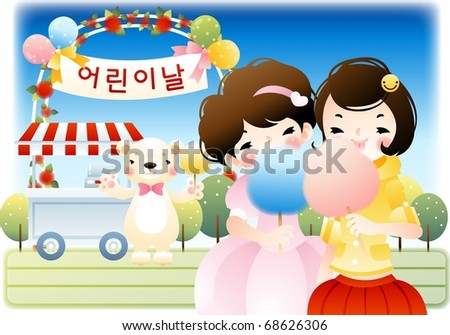 Happy Festival with Happy People - stock photo
