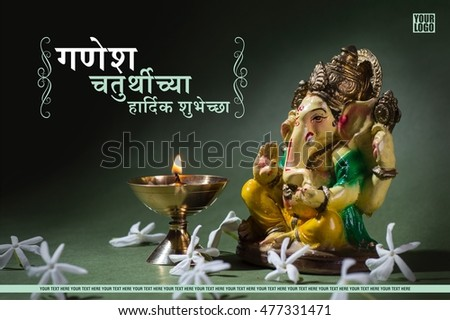 Happy Ganesh Chaturthi Greeting Card design in Marathi with lord ganesha idol