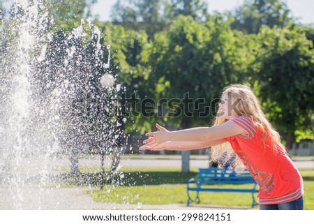 happy girl in summer park - stock photo