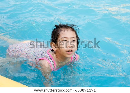 Preteen Girl Coming Out Pool Water Stock Photo 4264036 Shutterstock
