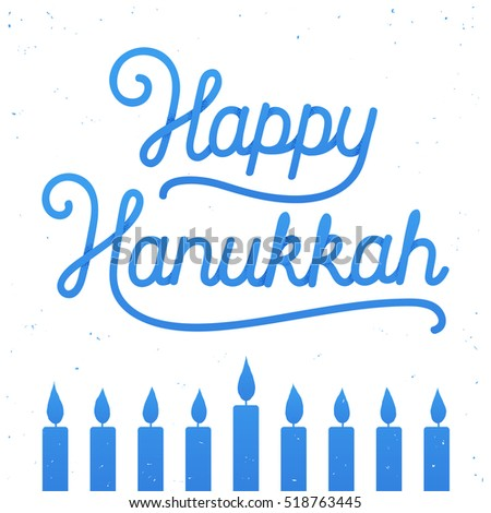 Happy Hanukkah handwritten lettering composition with menorah candles. Holiday greeting card illustration.