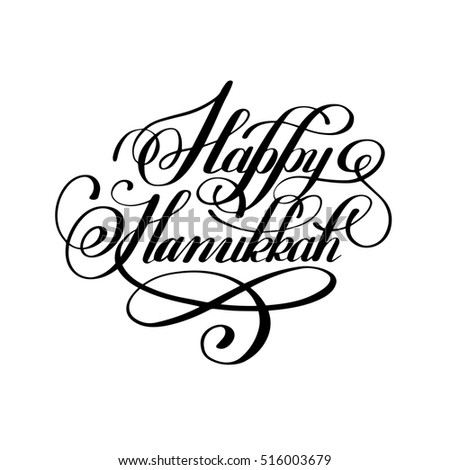 Happy Hanukkah handwritten lettering inscription to jewish holiday greeting card, celebration poster, web design, calligraphy raster version illustration