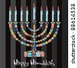 Happy Hanukkah menorah made of cute jewish cookies - stock photo