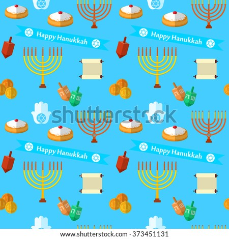 Happy Hanukkah seamless pattern, with dreidel game, coins, hand of Miriam, palm of David, star of David, menorah, traditional food, torah and other traditional items.