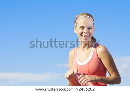 Happy, Healthy and Fit woman - stock photo