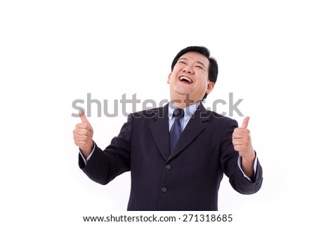 happy, laughing senior manager, middle aged CEO giving thumb up gesture - stock photo