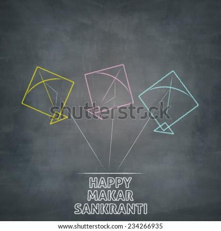 happy makar sankranti illustration on chalkboard - stock photo