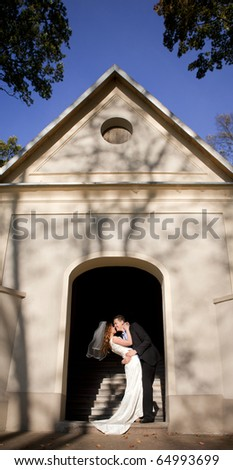 Happy married couple - stock photo