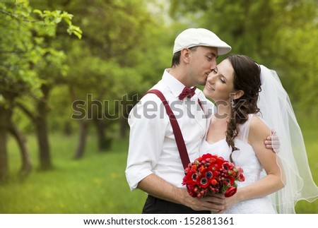 http://thumb7.shutterstock.com/display_pic_with_logo/559519/152881361/stock-photo-happy-married-couple-enjoying-wedding-day-in-nature-152881361.jpg