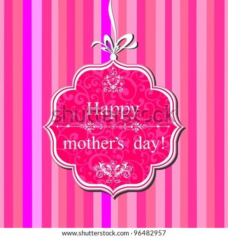 Happy Mother's Day! Greeting card. Illustration