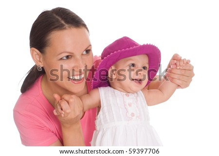 happy mother stands and holds the baby - stock photo