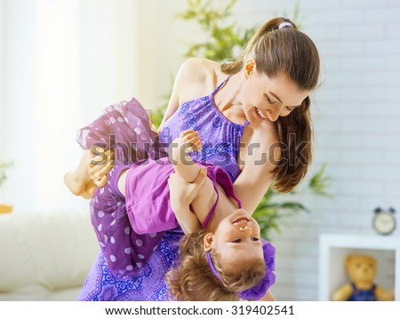 happy mother with her child - stock photo
