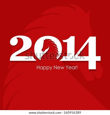 Happy New Year 2014 celebration concept with Chinese symbol of the horse - stock photo