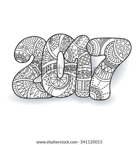 Happy New Year 2017 celebration number. Xmas illustration in zentangle. Christmas background.