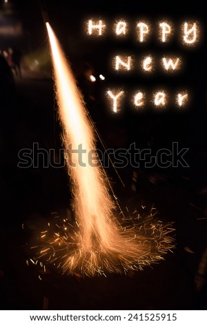 Happy New Year - Fireworks rocket being launched out of a champagne bottle on its way into the sky - stock photo