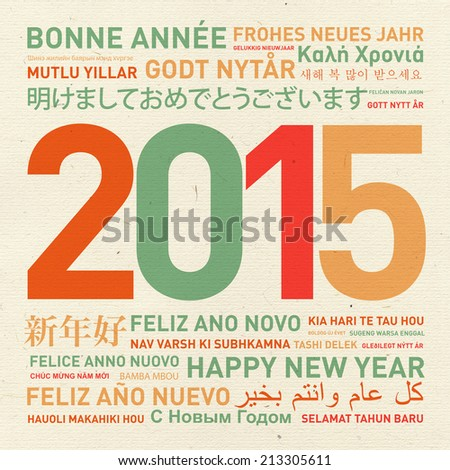 Happy new year from the world. Different languages celebration card - stock photo