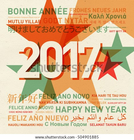 Happy new year from the world. Different languages celebration card