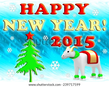 Happy New Year 2015 greeting card - stock photo