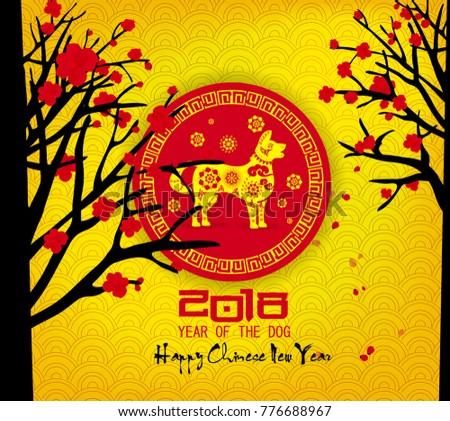 Chinese new year e card akbaeenw chinese m4hsunfo