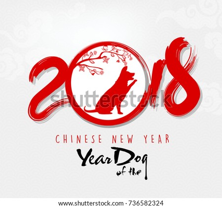 Happy new year 2018 greeting card stock illustration 736582324 happy new year 2018 greeting card chinese new year of ther dog m4hsunfo