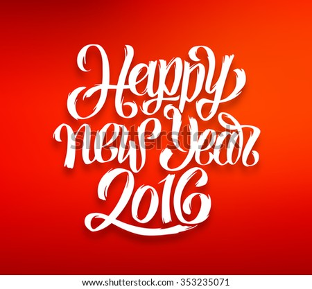 Happy New Year 2016 greeting card design. Red blurred background with white hand lettering inscription 2016 from paper. Festive background. Winter holidays greeting card with typography  - stock photo