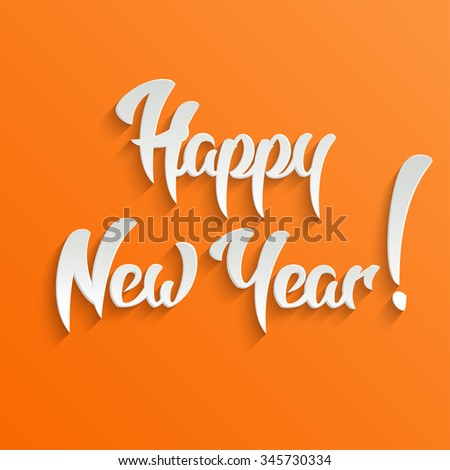 Happy New Year Greeting Card Design Stock Illustration 345730334