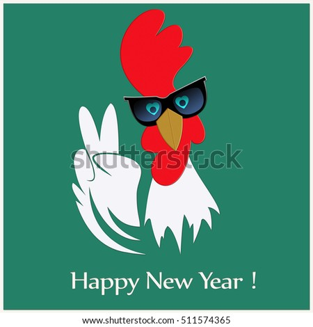 Happy new year greeting card or poster. Element of design with rooster in sunglasses - symbol of 2017 on the Chinese calendar.