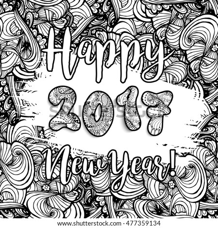 Happy new year 2017 hand drawn stock illustration for New year coloring pages 2017