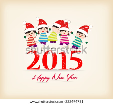 happy new year with kids funny - stock photo