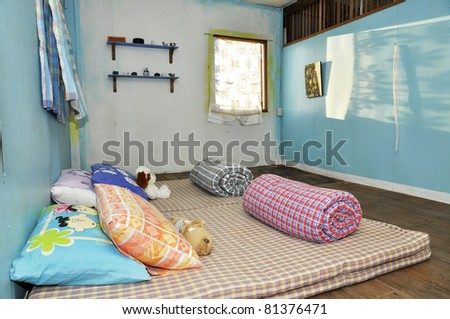 Happy Room Modern Child Color - stock photo