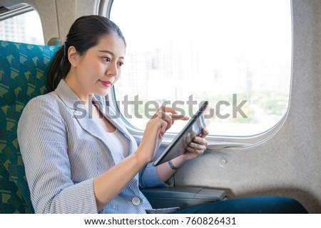 Asian girl hard train