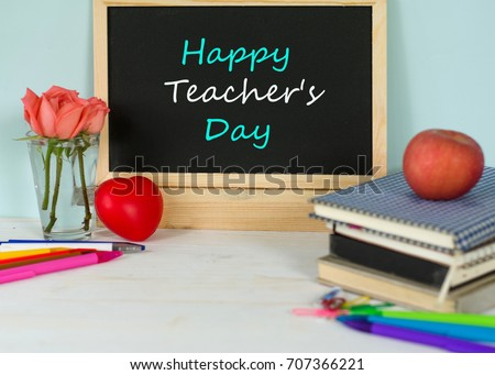 Happy teachers day concept students greeting stock photo edit now happy teachers day concept students greeting words for teachers on black chalkboard with school supplies m4hsunfo