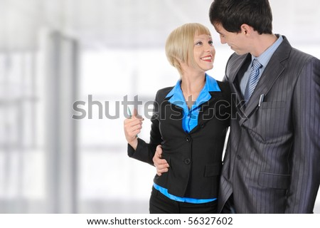 Happy woman in the arms of the man she loved - stock photo