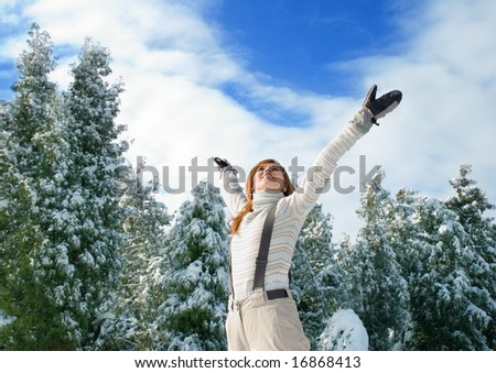 happy woman shouting to the sky - stock photo