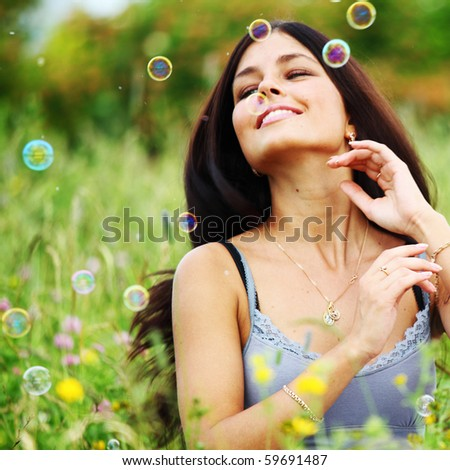 happy woman smile - stock photo
