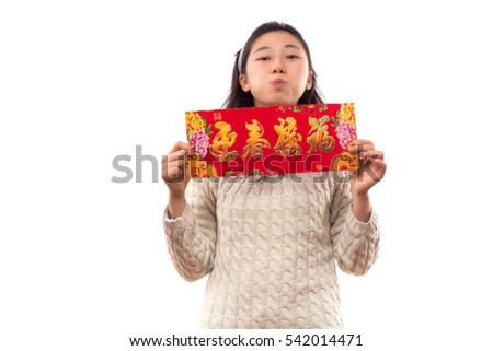 Happy young asian woman holding blank red couplets for celebrating chinese new year