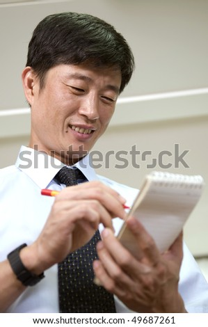 Happy young Korean manager in business attire - stock photo