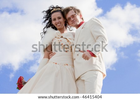 happy young married couple outdoor