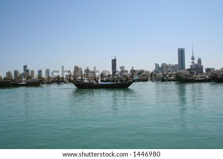 harbor in kuwait city - stock photo